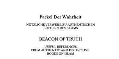 قندیل صداقت ۔ اہم تبلیغی حوالہ جات کے سکین ۔ معہ انگریزی اور جرمن ترجمہ و تشریح
