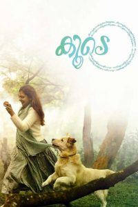 "Poster for the movie ""Koode"""