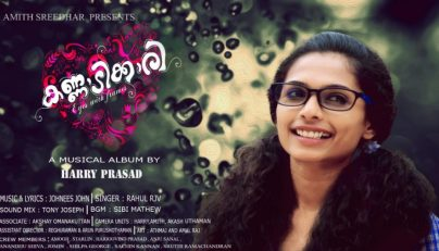 Entammede Jimikki Kammal : Video Song – Qween Entertainment
