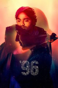 "Poster for the movie ""96"""