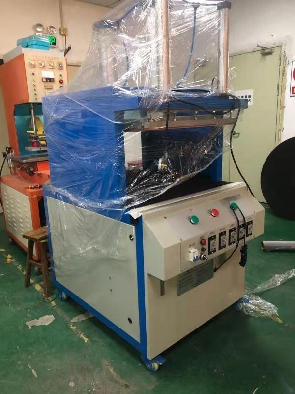 qingdao qinyuan machinery co ltd