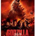 映画『GODZILLA ゴジラ』(2014年作品)キャスト目当てで見たものの…