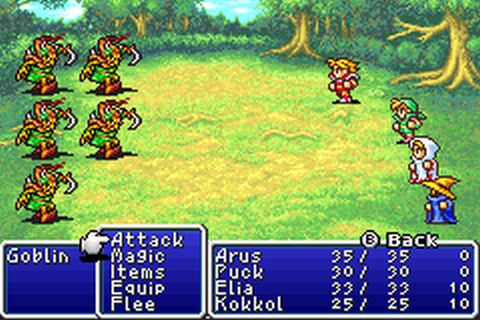 Final Fantasy I Amp II Dawn Of Souls EIndependent ROM