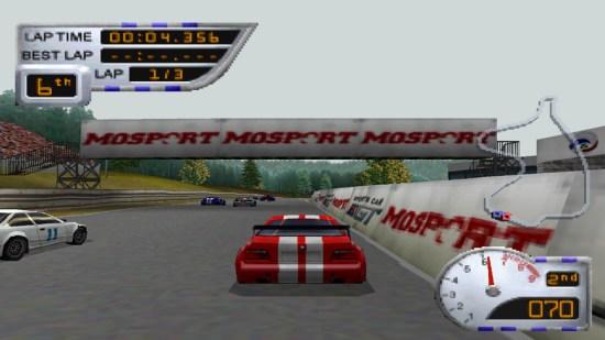 Sports Car Supereme GT