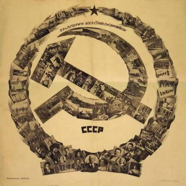 Что дала людям советская власть СССР? - Обратно в СССР ...