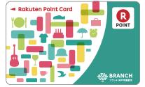 BRANCH神戸学園都市の楽天ポイントカード