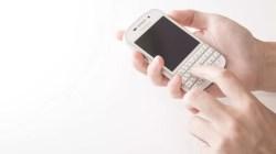 楽天銀行のワンタイム認証メールアドレス変更