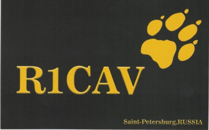QSL card R1CAV front