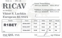 QSL card R1CAV back
