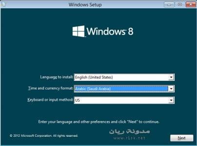 تثبيت ويندوز 8 اللغة