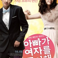 A-bba-ga Yeo-ja-deul Jong-a-hae