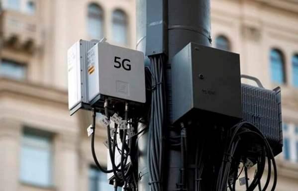 В РПЦ поддержали появление 5G в России - Ваше мнение ...