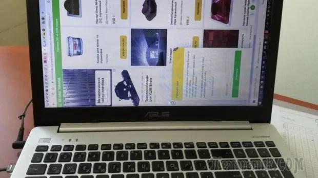 Vad ska man göra om skärmen vänds på en bärbar dator eller dator
