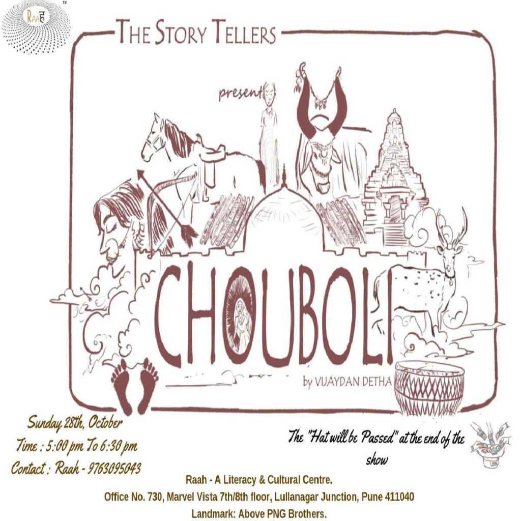 Chouboli