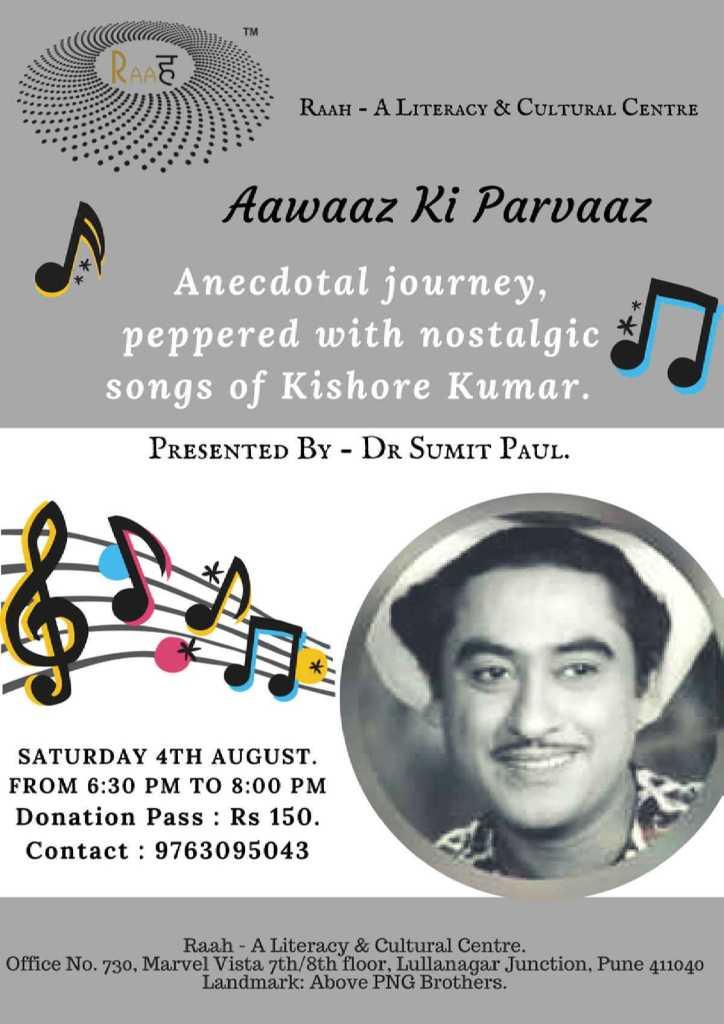 Aawaz-Ki-Parvaaz