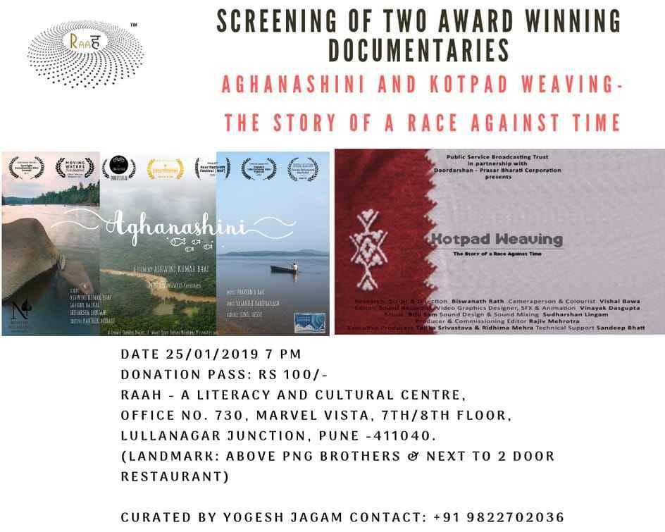 Film-Screening-Aghanashini-and-Kotpad-Weaving