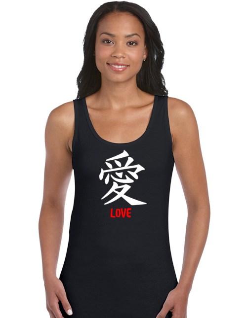chinese symbol love shirt