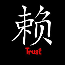 chinese symbol trust shirt