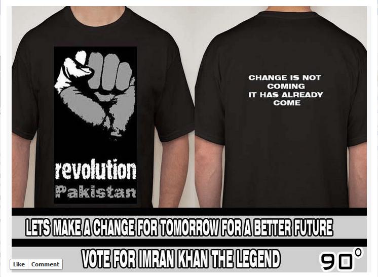 PTI t shirts