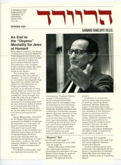 Spring 1981 article on address to Harvard-Radcliffe HIllel board