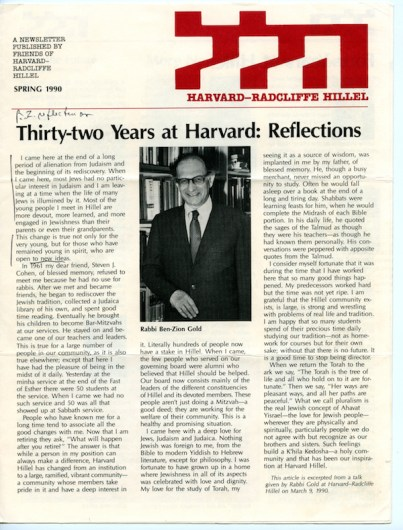 Spring 1990 Harvard-Radcliffe Hillel newsletter, reflections upon retirement