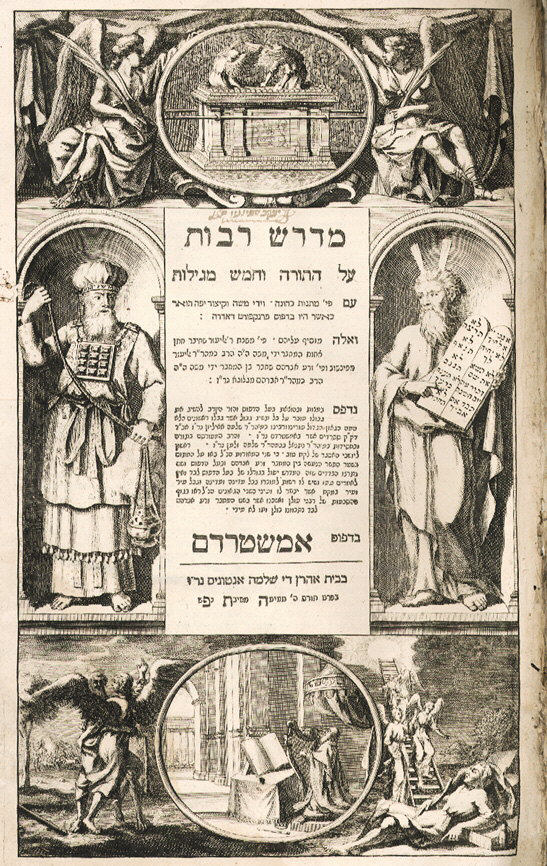 Midrash Rabbah, Amsterdam, 1725, Lisa and William Gross Collection, Tel Aviv