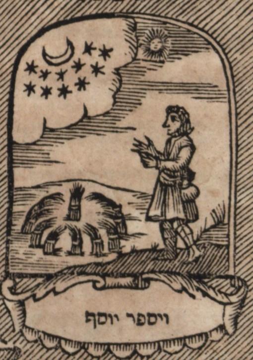Psalms, Amsterdam, 1705, Gross Family Collection, Tel Aviv