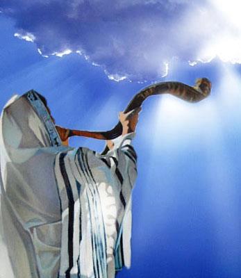 Image result for shofar