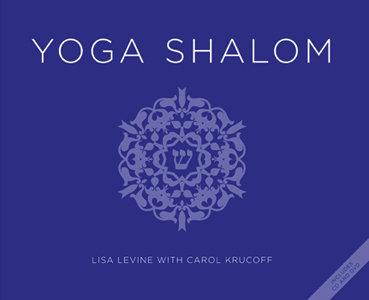 Yoga Shalom - Cantor Lisa Levine - Logo