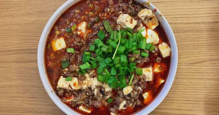 Mapao Tofu