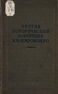 pokrovsky1