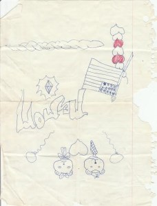 Shikieth Childhood Drawing 1