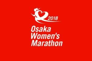 The Osaka Women's Marathon 2018 - Race Connections