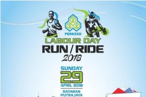 Labour Day Run and Ride 2018 - Race Connections