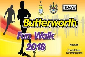 The Butterworth Fun Walk 2018 - Race Connections