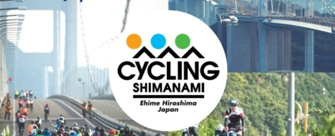 Cycling Shimanami 2018 - Cycling Event Japan - Race Connections