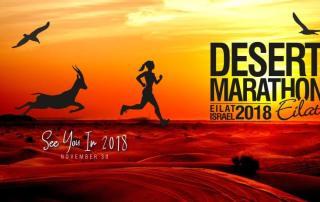 Eilat Full Desert Marathon 2018 - Race Connections