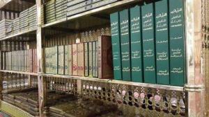 penulisan quran