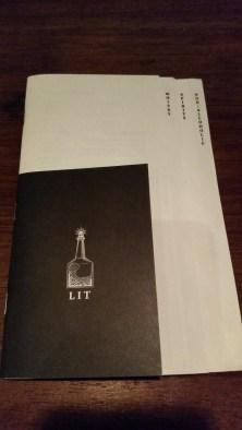 LIT menu
