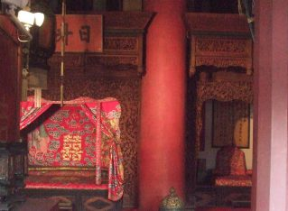 Intercultural Understanding and Chinese Beds