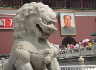 Impressions of Beijing