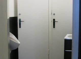 How NOT to design a bathroom!