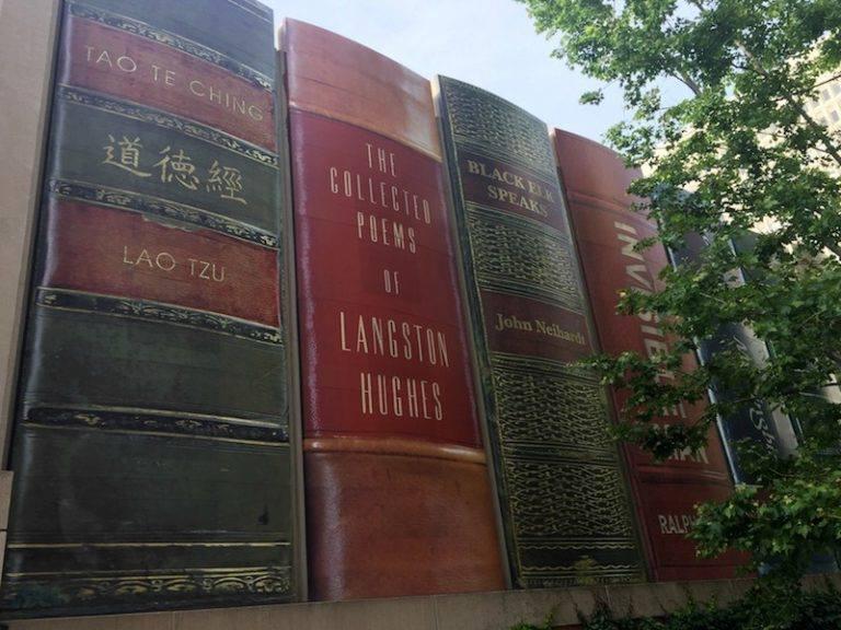 An exterior shot of Kansas City Library (photo courtesy of Deb Thompson)