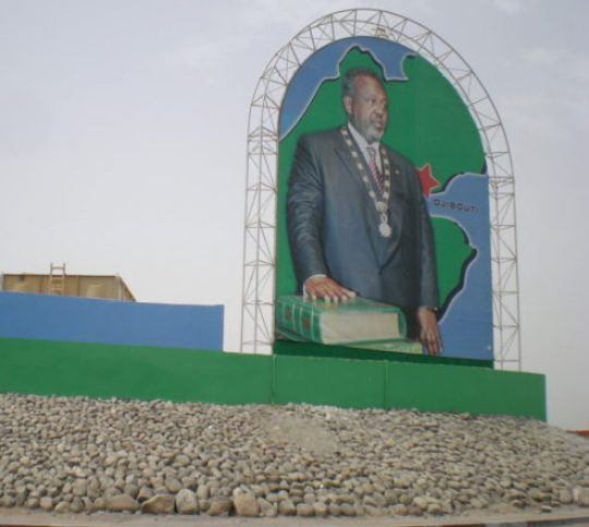 billboard near the port of Ismail Omar Guelleh, Djibouti's president