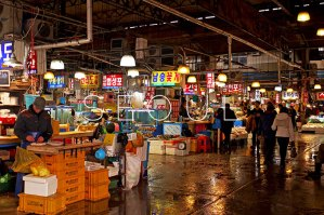 Seoul: Fish market, part 1