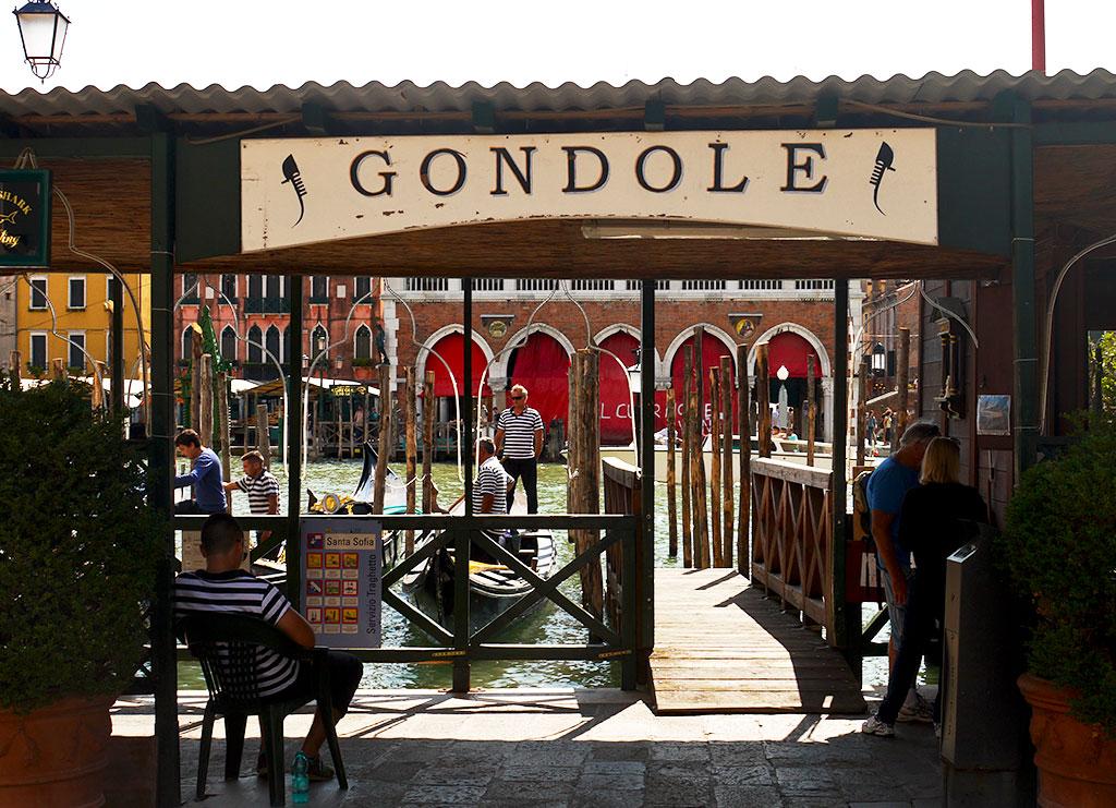 gondolas3