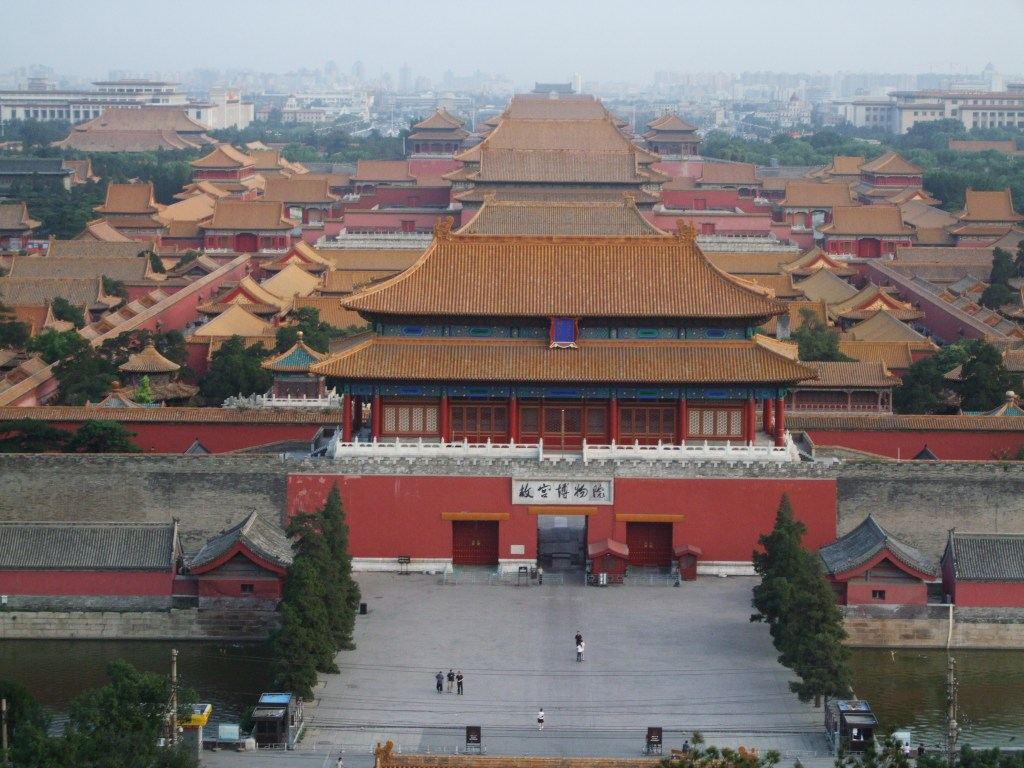 the middle section of the Forbidden City