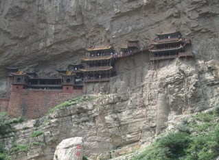 Sadness of the Hanging Monastery