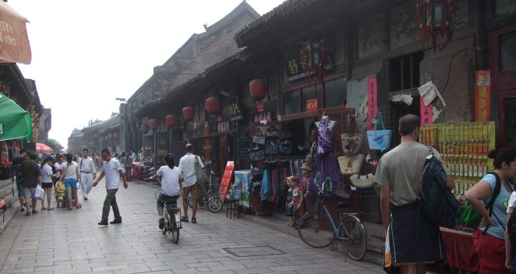 street scene in Pingyao