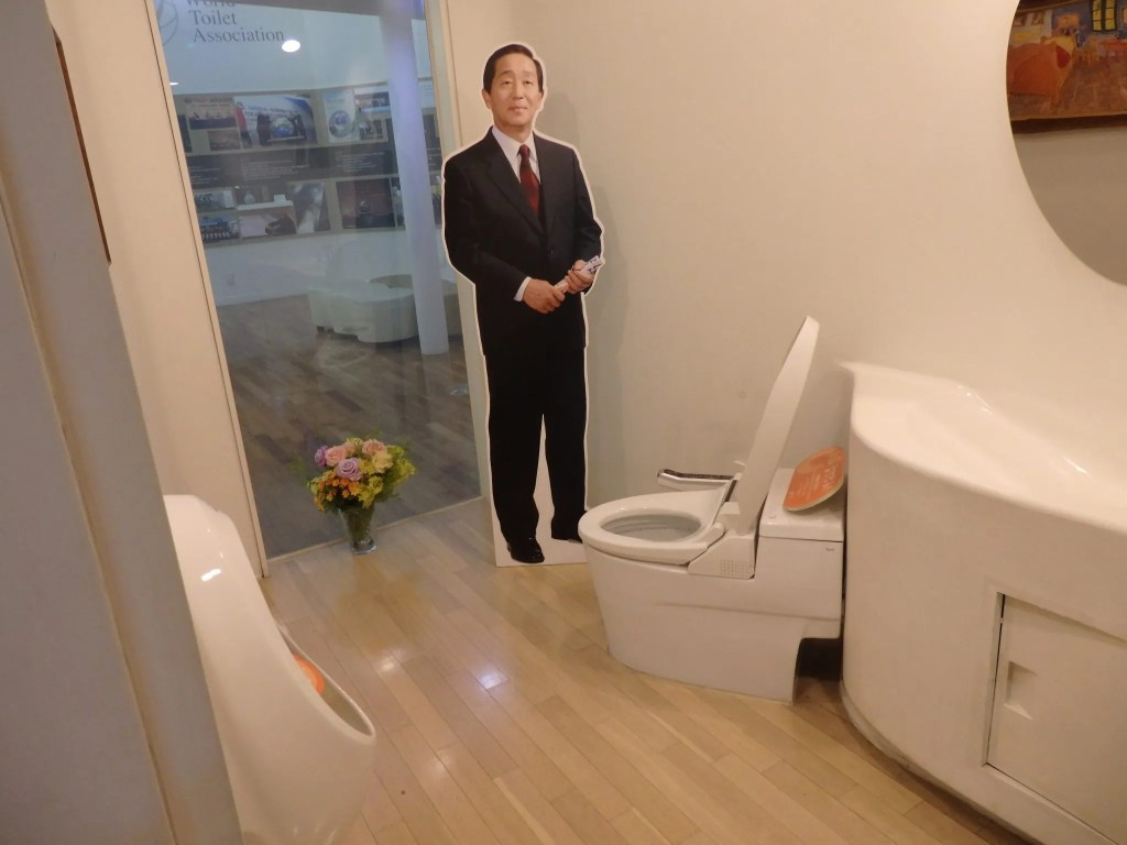The bathroom in Mr. Toilet House, in the middle of the ground floor, including a window onto the former living room, in the Toilet Museum in Suwon, South Korea.